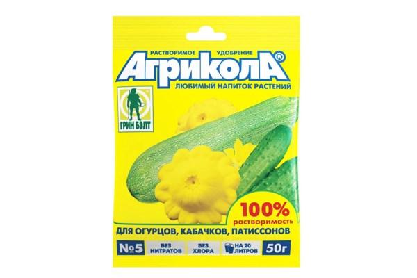 Агрикола для огурцов, кабачков, патиссонов