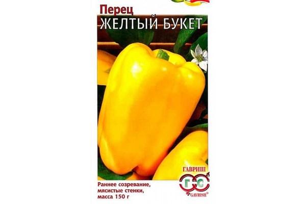 Перец желтый букет
