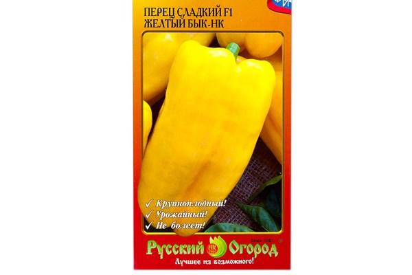 Перец желтый бык